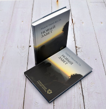 РАДОСТНАЯ ВЕСТЬ. Новый Завет. Малый формат. Современный русский перевод
