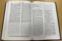 БИБЛИЯ В СОВРЕМЕННОМ РУССКОМ ПЕРЕВОДЕ 063. 3-е изд., перераб. и доп., иллюстрированный переплет
