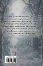 БЕРЕН И ЛУТИЕН. Джон Р.Р. Толкин /под редакцией Кристофера Толкина/
