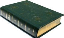 БИБЛИЯ НЕКАНОНИЧЕСКАЯ 087 DC TI Зеленая, в футляре, подарочная, золотой срез, цв. карты, закладка /215х300/