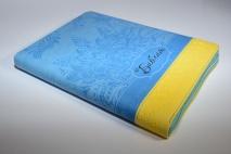 БИБЛИЯ 075 ZTI Благоволение, голубая, термовинил, молния, зол. обрез, индексы, 2 закладки /240x180/