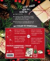 НАБОР ДЛЯ ОФОРМЛЕНИЯ НОВОГОДНЕГО ПОДАРКА /Подвесные арт-этикетки, открытки, визитки на пакет/