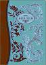 БИБЛИЯ 075 ZTI Растительный орнамент, термовинил, молния, зол. обрез, индексы, 2 закладки /240x180/