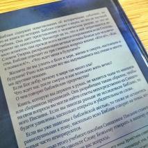 ЧТО БИБЛИЯ ГОВОРИТ О... Более 450 вопросов о Боге и вере, жизни и смерти, настоящем и будущем. Марк Финли