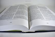 БИБЛИЯ 073 DC с неканоническими книгами Ветхого Завета