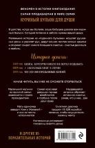 КУРИНЫЙ БУЛЬОН ДЛЯ ДУШИ: 101 лучшая история. Джек Кенфилд, Виктор Марк Хансен и др.
