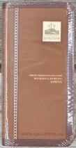 БИБЛИЯ 045 YTIA Светло-коричневая, индексы, экокожа, золотой срез, закладка, словарь /185х95/