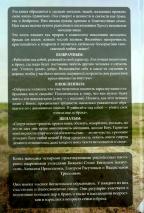 СЕМЬЯ: СОЗДАТЬ И СОХРАНИТЬ. Е. Бахмутский,  А. Прокопенко, Т. Расулов, В. Трескин