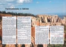 КЛЮЧИ К ТАЙНАМ ТВОРЕНИЯ (Подарочное издание). Деннис Петерсен