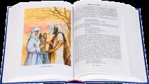 БИБЛЕЙСКАЯ ИСТОРИЯ ВЕТХОГО И НОВОГО ЗАВЕТА. В 3-х томах. Александр Лопухин /в футляре/