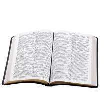 HOLY BIBLE KING JAMES VERSION | БИБЛИЯ КОРОЛЯ ИАКОВА НА АНГЛИЙСКОМ ЯЗЫКЕ. Золотая рамка, тиснение, позол. срез, закладка, разные цвета /KJV/