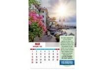 Перекидной календарь 2022: Притчи Соломона