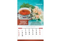 Перекидной календарь 2022: Правила счастливой семьи