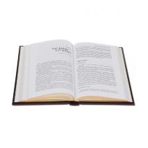 ТРАДИЦИОННЫЙ ЕВРЕЙСКИЙ ДОМ. Ручная работа, натуральная кожа, эксклюзивный дизайн /подарочное издание/