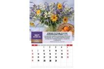 Перекидной календарь 2022: Божьи благословения