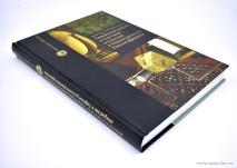 ЕВРЕЙСКАЯ МЫСЛЬ и научные открытия в Европе раннего Нового времени. Давид Рудерман