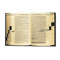 ТОРА С ГАФТАРОТ НА ДВУХ ЯЗЫКАХ: РУССКОМ И ИВРИТЕ. Ручная работа, натуральная кожа, эксклюзивный дизайн /подарочное издание/