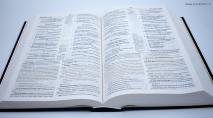 УЧЕБНАЯ БИБЛИЯ С КОММЕНТАРИЯМИ ДЖОНА МАК-АРТУРА /Новое издание!/